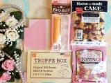 「バレンタインデーもホワイトデーも手作りセットで♡共立食品」の画像(2枚目)