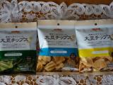 「健康志向の大豆チップス」の画像(1枚目)