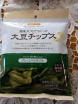 「健康志向の大豆チップス」の画像(2枚目)