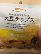 「大豆チップス」の画像(7枚目)