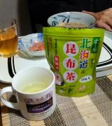 「   玉露園「オール北海道産昆布茶」 」の画像(2枚目)