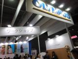 CP+ 横浜カメラの旅その6の画像(2枚目)