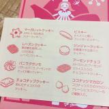 株式会社アンデルセン★童話クッキー お花畑のおやゆび姫の画像(3枚目)