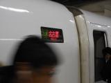 CP+ 横浜カメラの旅その6の画像(20枚目)