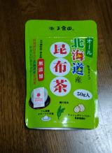 「   玉露園「オール北海道産昆布茶」 」の画像(1枚目)