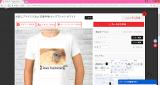 自然な仕上がりに大満足!オリジナルのTシャツなどを作れる「デコプリ」でハムちゃんのTシャツを作ってみたの画像(12枚目)