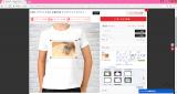 自然な仕上がりに大満足!オリジナルのTシャツなどを作れる「デコプリ」でハムちゃんのTシャツを作ってみたの画像(10枚目)