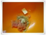 梅こんぶ茶♪の画像(4枚目)