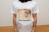 自然な仕上がりに大満足!オリジナルのTシャツなどを作れる「デコプリ」でハムちゃんのTシャツを作ってみたの画像(26枚目)