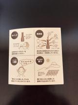 コーボンマーベルNモニター参加の画像(2枚目)