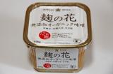 ひかり味噌 麹の花 無添加オーガニック味噌・麹の花 あまざけの画像(2枚目)