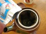 寒いと緑茶の画像(2枚目)