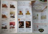 これは美味しいっ!きのこがたっぷり入った【ホクト きのこの炊き込みご飯の素】の画像(7枚目)