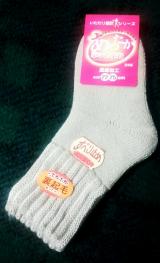 「寒い季節この靴下があって良かった!<温むすび>毛布のような靴下」の画像(1枚目)