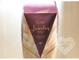 * 石屋製菓「キャンディチョコレートジュエリー・黒糖きなこ」 *の画像(1枚目)