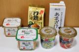 ひかり味噌 麹の花 無添加オーガニック味噌・麹の花 あまざけの画像(1枚目)