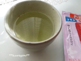 今日も寒い・・・梅こんぶ茶でマッタリ♪の画像(3枚目)