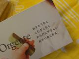 『Orgente』子供用のオーガニッククッキーの画像(5枚目)