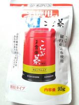 「玉露園「お徳用こんぶ茶」♪」の画像(1枚目)