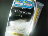 「2日連続東急電鉄が!!&White Rush 」の画像(1枚目)