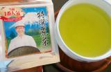 お茶の荒畑園 静岡県の深むし緑茶 特選荒茶♪の画像(6枚目)