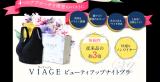 「☆リニューアルナイトブラ☆」の画像(11枚目)