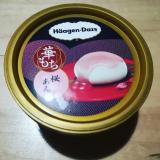 「   ハーゲンダッツ☆華餅☆桜あんレポ♬ 」の画像(1枚目)