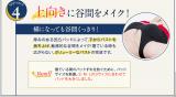「☆リニューアルナイトブラ☆」の画像(20枚目)