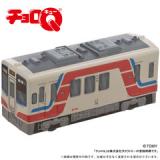 「[三陸鉄道] 東日本大震災から7年。チョロQやnanacoカードなど、数量限定デザイン商品が登場」の画像(3枚目)