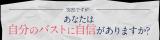 「☆リニューアルナイトブラ☆」の画像(1枚目)