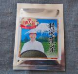 お茶の荒畑園 静岡県の深むし緑茶 特選荒茶♪の画像(2枚目)