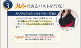 「☆リニューアルナイトブラ☆」の画像(19枚目)