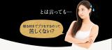 「☆リニューアルナイトブラ☆」の画像(22枚目)