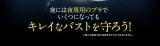 「☆リニューアルナイトブラ☆」の画像(14枚目)