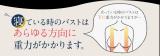 「☆リニューアルナイトブラ☆」の画像(4枚目)