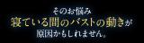 「☆リニューアルナイトブラ☆」の画像(3枚目)
