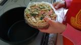 新商品「お水がいらない 1/2日分の国産野菜が摂れるタンメン菜宝」  お昼ごはんの画像(5枚目)