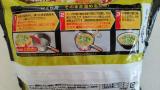 新商品「お水がいらない 1/2日分の国産野菜が摂れるタンメン菜宝」  お昼ごはんの画像(4枚目)