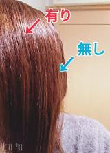 【モニター】大島椿ヘアスプレーの画像(3枚目)