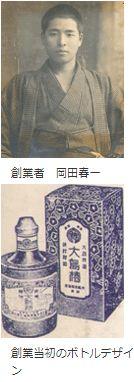 「大島椿 90年以上の歴史がある会社の商品」の画像(2枚目)