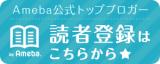 「【モニター】大島椿ヘアスプレー」の画像(6枚目)