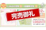 履き心地が最高〜♡春色パンプスでママコーデ!の画像(10枚目)
