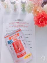 玉露園 梅こんぶ茶 の画像(1枚目)