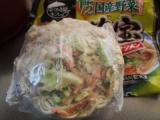 お水がいらない 1/2日分の国産野菜が摂れるタンメン菜宝の画像(2枚目)
