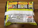新商品「お水がいらない 1/2日分の国産野菜が摂れるタンメン菜宝」の画像(2枚目)
