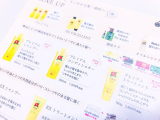 「   大島椿  プレミアムシリーズ3点レポ♡ 」の画像(5枚目)