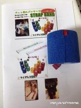 「「ペット用 粘着包帯 バンデージ」を使ってみました。」の画像(2枚目)