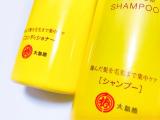 「   大島椿  プレミアムシリーズ3点レポ♡ 」の画像(2枚目)