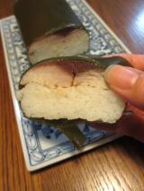 「鯖が肉厚!吾左衛門鮨 鯖」の画像(5枚目)