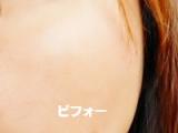 ゆらぎ肌対策にも♪プラワンシー ホワイトティプレミアムセラム  NO2の画像(1枚目)
